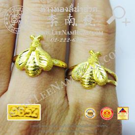 https://v1.igetweb.com/www/leenumhuad/catalog/e_1548057.jpg
