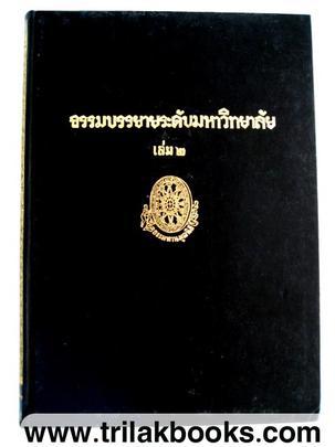 http://www.igetweb.com/www/triluk/catalog/p_304934.jpg