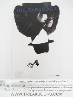 http://www.igetweb.com/www/triluk/catalog/p_1059436.jpg