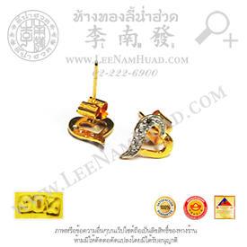 https://v1.igetweb.com/www/leenumhuad/catalog/p_1747172.jpg