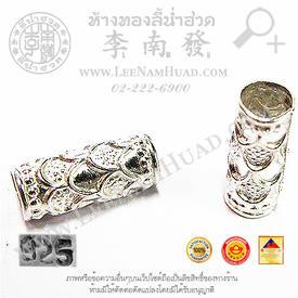 https://v1.igetweb.com/www/leenumhuad/catalog/p_1444525.jpg