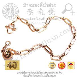https://v1.igetweb.com/www/leenumhuad/catalog/p_1296741.jpg