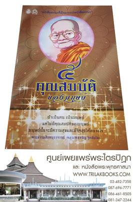 http://www.igetweb.com/www/triluk/catalog/p_1958605.jpg