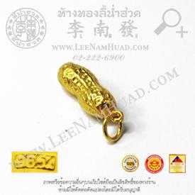 https://v1.igetweb.com/www/leenumhuad/catalog/e_1498527.jpg