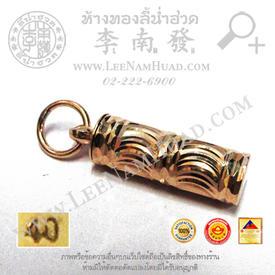 https://v1.igetweb.com/www/leenumhuad/catalog/e_1116513.jpg