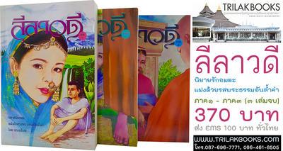 http://www.igetweb.com/www/triluk/catalog/p_1904845.jpg