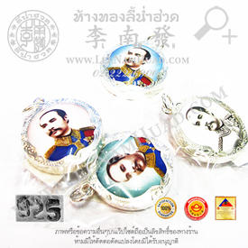 https://v1.igetweb.com/www/leenumhuad/catalog/e_1040039.jpg