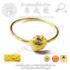 แหวนสตอร์เบอรี่ตัดลาย(น้ำหนัก0.6กรัม)ทอง 96.5%