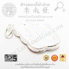 https://v1.igetweb.com/www/leenumhuad/catalog/e_1050808.jpg