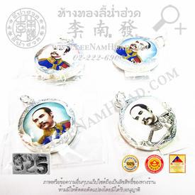 http://v1.igetweb.com/www/leenumhuad/catalog/e_1039816.jpg