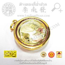 https://v1.igetweb.com/www/leenumhuad/catalog/e_1069652.jpg
