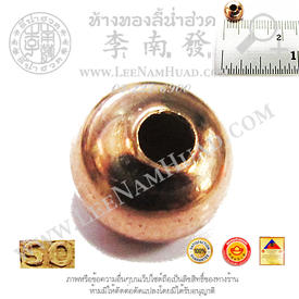 https://v1.igetweb.com/www/leenumhuad/catalog/p_1342124.jpg