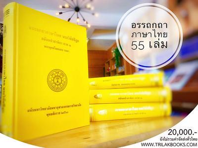 http://www.igetweb.com/www/triluk/catalog/e_1481464.jpg