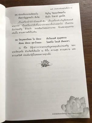 https://v1.igetweb.com/www/triluk/catalog/e_1599896.jpg