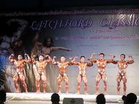 ON OPTIMUM @Latchford Classic 2012
