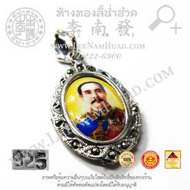 http://v1.igetweb.com/www/leenumhuad/catalog/p_1816982.jpg