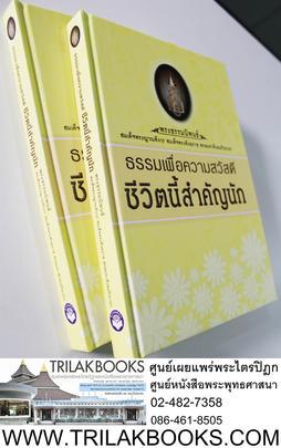 https://v1.igetweb.com/www/triluk/catalog/e_1268365.jpg