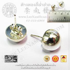 http://v1.igetweb.com/www/leenumhuad/catalog/p_1382561.jpg