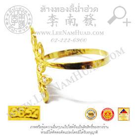 https://v1.igetweb.com/www/leenumhuad/catalog/e_1460761.jpg