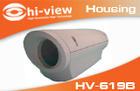 HV-619B