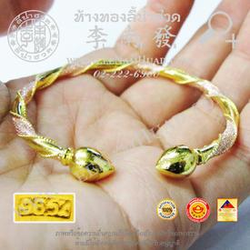 http://v1.igetweb.com/www/leenumhuad/catalog/e_1487892.jpg