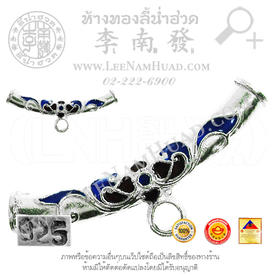 http://v1.igetweb.com/www/leenumhuad/catalog/p_1252082.jpg