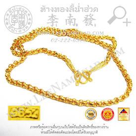 https://v1.igetweb.com/www/leenumhuad/catalog/p_1575415.jpg