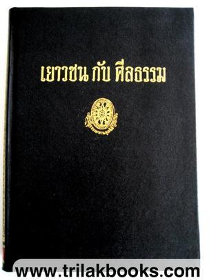 http://v1.igetweb.com/www/triluk/catalog/p_305762.jpg