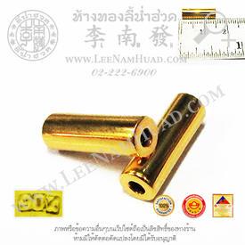 https://v1.igetweb.com/www/leenumhuad/catalog/e_1032281.jpg