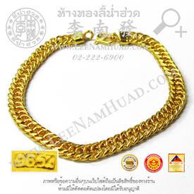 https://v1.igetweb.com/www/leenumhuad/catalog/p_2000681.jpg