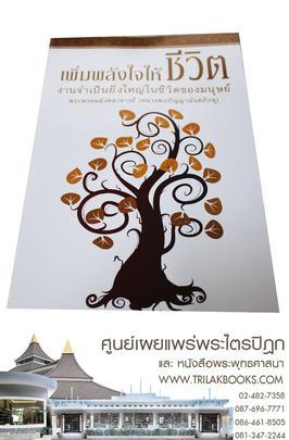 http://v1.igetweb.com/www/triluk/catalog/p_1271936.jpg