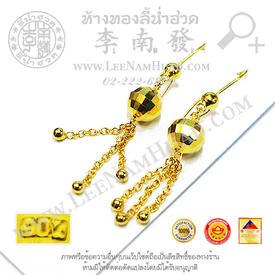 https://v1.igetweb.com/www/leenumhuad/catalog/e_1135031.jpg