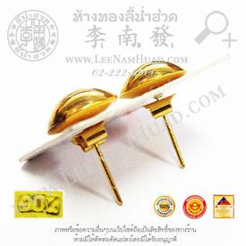 https://v1.igetweb.com/www/leenumhuad/catalog/e_1004203.jpg