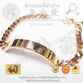 https://v1.igetweb.com/www/leenumhuad/catalog/p_1230036.jpg