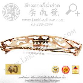 https://v1.igetweb.com/www/leenumhuad/catalog/e_1116454.jpg