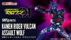 S.H.Figuarts Kamen Rider Balkan Assault Wolf  : P-Bandai