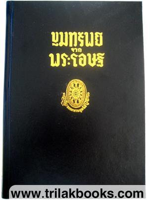 https://v1.igetweb.com/www/triluk/catalog/p_304512.jpg