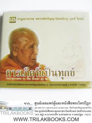 http://v1.igetweb.com/www/triluk/catalog/p_1050077.jpg