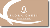 Hotellock L-9203 GM3-80amp Flora Creek 79 ห้อง จ.เชียงใหม่