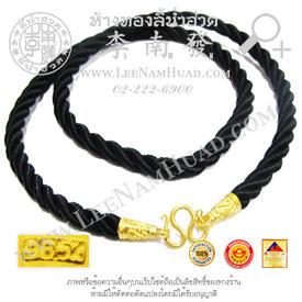 https://v1.igetweb.com/www/leenumhuad/catalog/e_1106905.jpg