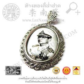 https://v1.igetweb.com/www/leenumhuad/catalog/e_1396009.jpg
