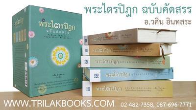 http://www.igetweb.com/www/triluk/catalog/p_1915066.jpg