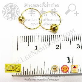 https://v1.igetweb.com/www/leenumhuad/catalog/e_1003363.jpg