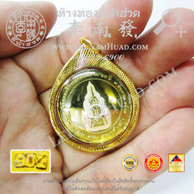https://v1.igetweb.com/www/leenumhuad/catalog/e_1399578.jpg