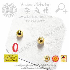 http://v1.igetweb.com/www/leenumhuad/catalog/e_1004234.jpg