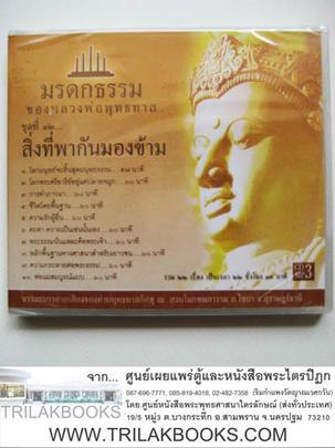 http://www.igetweb.com/www/triluk/catalog/p_1036696.jpg