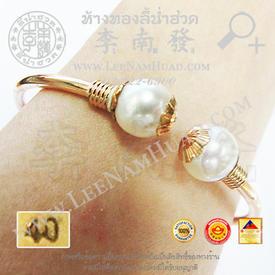 https://v1.igetweb.com/www/leenumhuad/catalog/e_875151.jpg