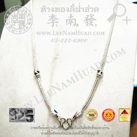 https://v1.igetweb.com/www/leenumhuad/catalog/e_1260537.jpg