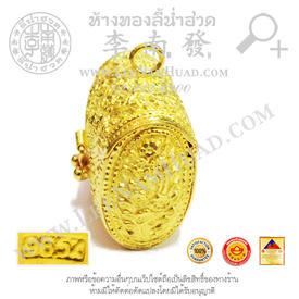 https://v1.igetweb.com/www/leenumhuad/catalog/e_1157942.jpg