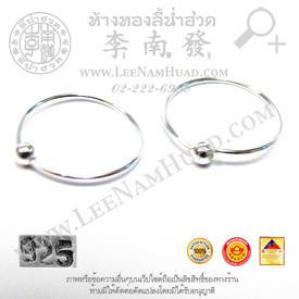 https://v1.igetweb.com/www/leenumhuad/catalog/p_1603718.jpg